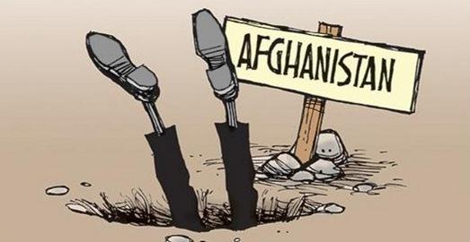 ٹرمپ کی نئی افغان پالیسی