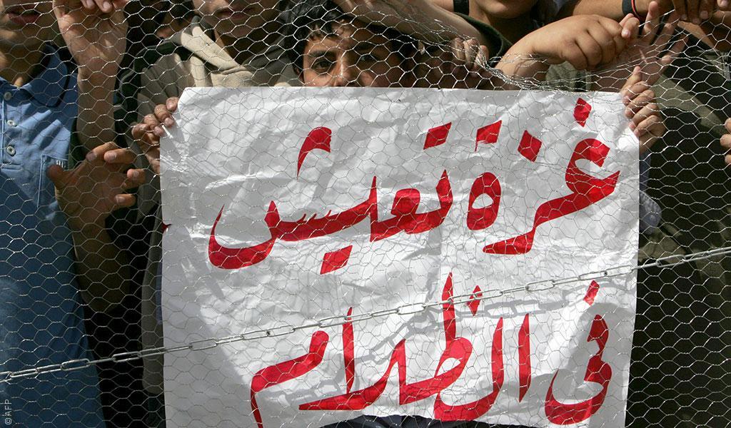 فلسطین: اسرائیلی و عرب حکمرانوں کی سفاکی!