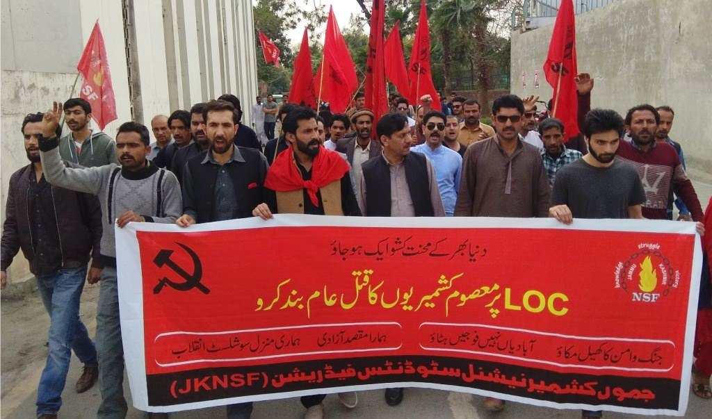 راولپنڈی: جموں کشمیر نیشنل سٹوڈنٹس فیڈریشن کے 'آزادی کنونشن' کا انعقاد