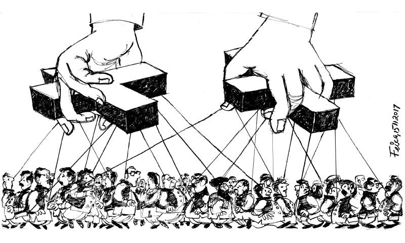 پاکستان: بحران کی حرکیات