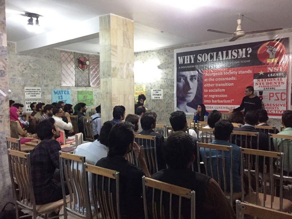لاہور: 'سوشلزم کیوں؟' کے عنوان سے طلبہ نشست کا انعقاد