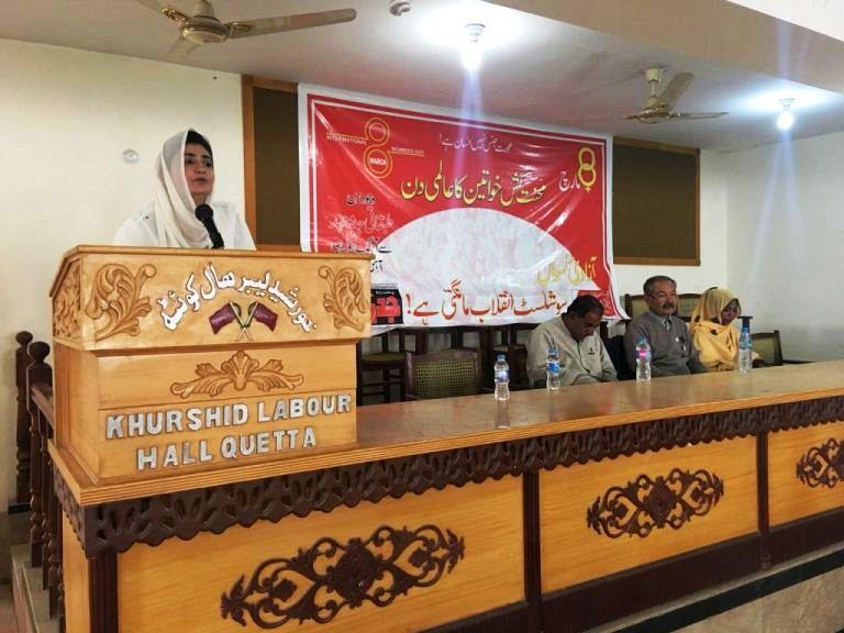 کوئٹہ: محنت کش خواتین کے عالمی دن پرتقریب کا انعقاد