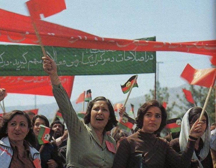 افغان ثور انقلاب کے چالیس سال اور افغانستان کی راہِ نجات