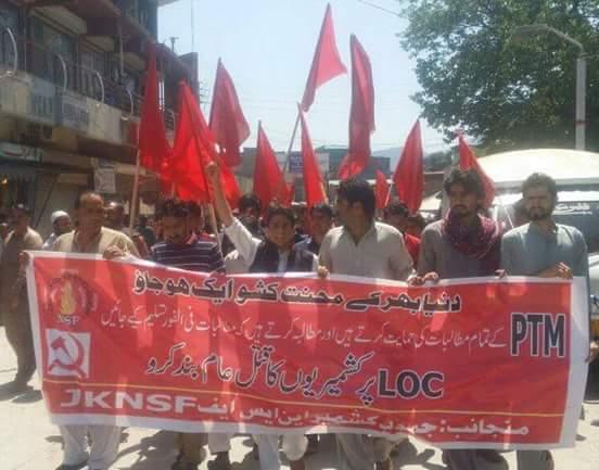 مظفر آباد: پشتون تحفظ تحریک کی حمایت میں ریلی اور 'طبقاتی یکجہتی کنونشن' کا انعقاد
