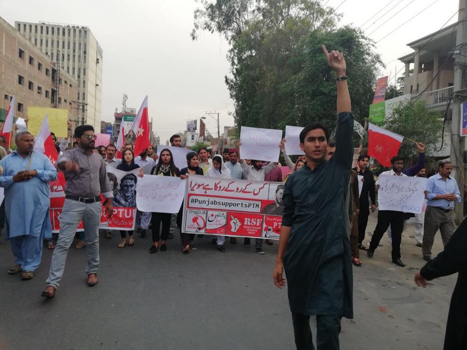 فیصل آباد: مشال خان کے یوم شہادت پر سیمینار اور ریلی کا انعقاد