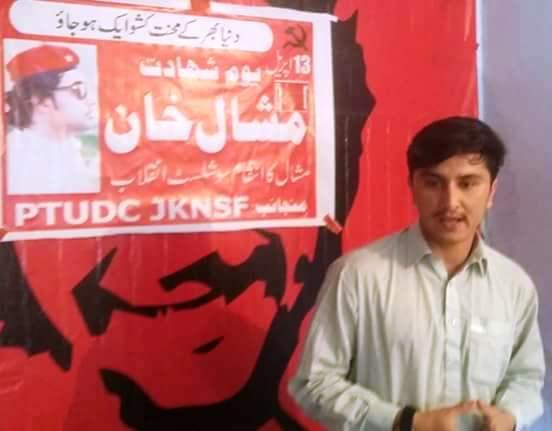 مظفر آباد: مشال خان کے یومِ شہادت پر تقریب کا انعقاد