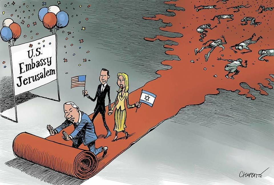 فلسطین: معصوموں کے قتل عام میں سامراجیوں کے جشن