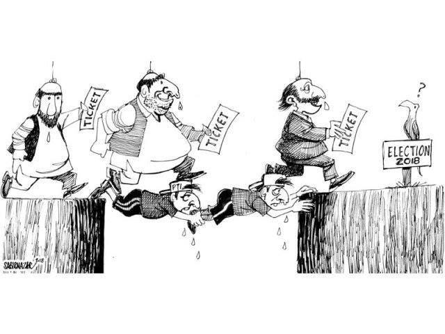 'جمہوریت' کی منڈی