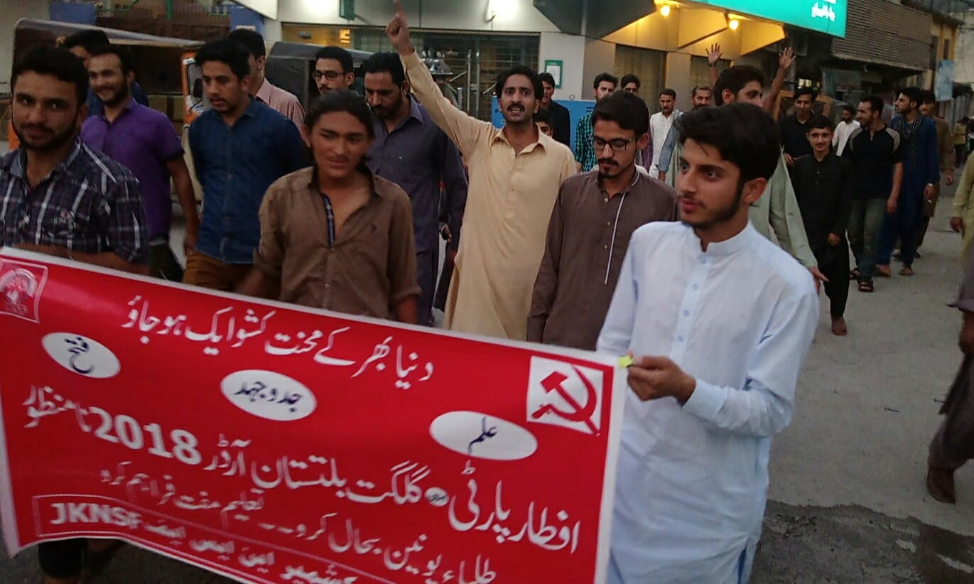 مظفرآباد: جموں کشمیر نیشنل سٹوڈنٹس فیڈریشن کے زیر اہتمام گلگت بلتستان آرڈر پر سیمینار کا انعقاد