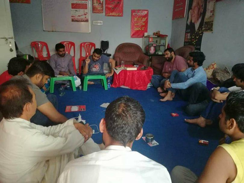 فیصل آباد میں ایک روزہ مارکسی سکول کا انعقاد