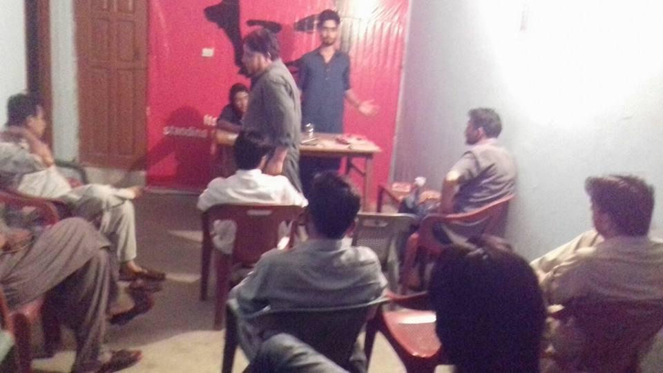 مظفرآباد میں مارکسی سکول کا انعقاد