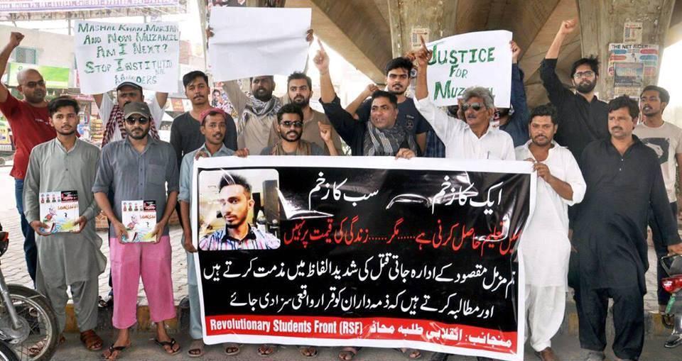 ملتان: این ایف سی یونیورسٹی میں طالب علم کے ادارہ جاتی قتل کیخلاف احتجاج