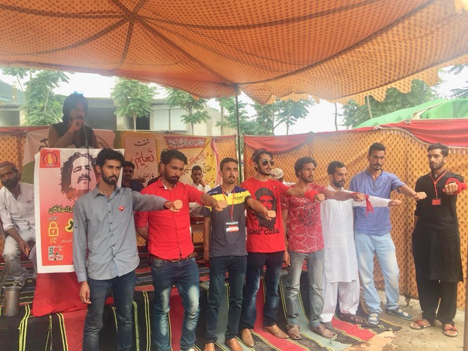 ہجیرہ: جموں کشمیر نیشنل سٹوڈنٹس فیڈریشن کے ضلعی کنونشن کا انعقاد