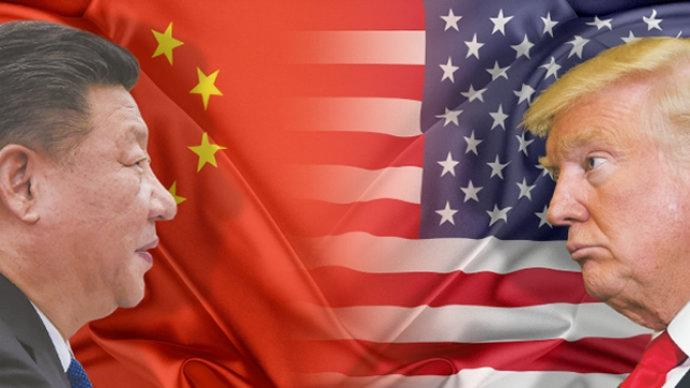 امریکہ چین تناؤ