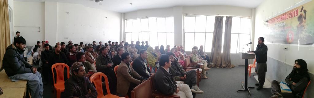 ملتان، کوئٹہ اور لاہور میں بین العلاقائی مارکسی سکولوں کا انعقاد