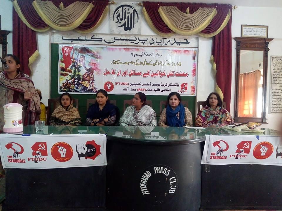حیدرآباد: ''خواتین کے مسائل اور ان کا حل'' کے عنوان سے سیمینار